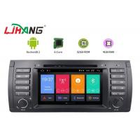 China Multimedia System BMW In Dash Dvd Player 4GB DDR3 RAM With High Frequency on sale