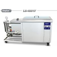 China Limplus Oil Fiteration Industrial Ultrasonic Cleaner With Water Recycle System on sale
