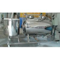 Buy cheap Pharma FBD Mobile Clean In Place Washing Station Full Automatic Operation from wholesalers