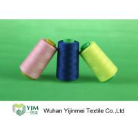 Dyed Plastic / Paper Core Spun Polyester Sewing Thread For Leather Products Manufactures