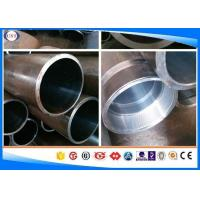 Quality 42CrMo4 Hydraulic Cylinder Steel Tube Honing / Skiving Technique OD 30-450 Mm WT 2-40 Mm for sale