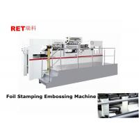 Large Scale Paper Packing Machine / Foil Stamping Machine With Import Air Blowing Device Manufactures