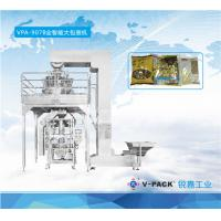 China 50HZ Automatic Spice Packaging Machine , Fast Automatic Pouch Packing Machine on sale