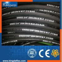 China Flexible High Pressure Two Wire Braided Hydraulic Rubber Hose R2AT on sale