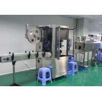 Easy operation auto bath bomb sleeve sealer shrink labeling machine & shrink tunnel packing machine Manufactures