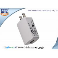 Quality White 5V 2.5a Universal USB Power Adapter for CCTV Camera , CE / FCC / ROHS for sale