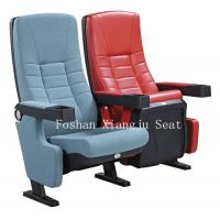 Pushing Back Cinema Chair Recline Seating High Back Metal Frame With Cup Holder Manufactures