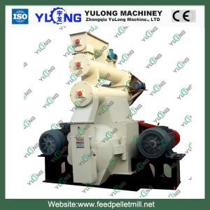 China Feed Pellet Mills on sale