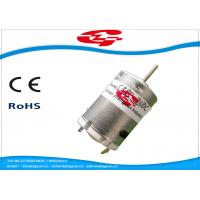 High Speed 19600RPM 24 Volt Permanent Magnet Dc Motors For Hair Dryer Manufactures