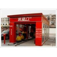 Full automatic tunnel car wash machine:NG-777AH Manufactures