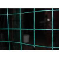 Low Carbon Hot Dipped Galvanized Welded Wire Mesh Panels With Powder Coating