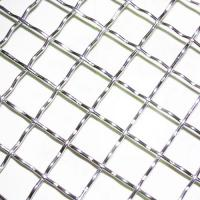 China Hot Dipped Galvanized Iron / Stainless Steel Square Crimped Wire Mesh With Solid Structure on sale