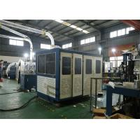 Fully Automatic Stable Paper Cup Making Machine , Disposable Cup Making Machine Manufactures