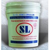 SL-210 hydrophilic acrylic rigid compound waterproofing coating Manufactures