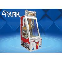China Super Gear Luck Ball Redemption Game Machine Mechanical Digital Combination on sale