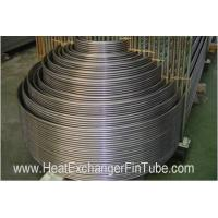 High Precision Heat Exchanger U Tube for superheater / economizer Manufactures