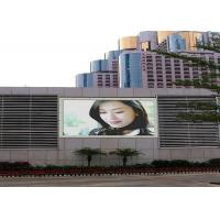 China Big Full Color P8 Outdoor Hd Led Display Board / Led Video Wall Panel Noiseless on sale