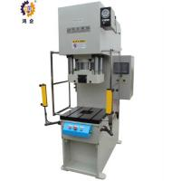 Reliable Operation C Frame Hydraulic Power Press Machine For Hardware Fitting 20T Manufactures
