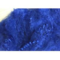 Dope Dyed Recycled Polyester Staple Fiber 1.5D X 38mm High Elasticity Anti - Static Manufactures