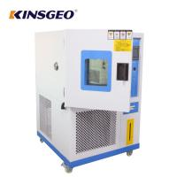 LCD or PC Operation Multi Volume Climatic Test Chamber , Electronic Environmental Testing Equipment Manufactures