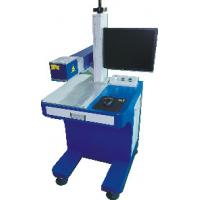 Carbon Dioxide Co2 Laser Marking Machine For Glasses , Buttons , Ceramics Manufactures