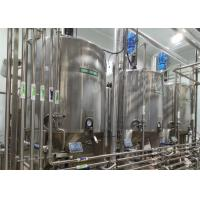 China 200 TPD SUS304 500kw UHT Milk Processing Equipment on sale