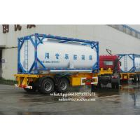 Portable iso Tank Container 20000L-24000LSolvents, antifreeze Ethylene glycol  WhatsApp:8615271357675  Skype:tomsongking Manufactures