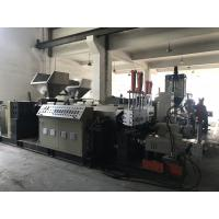 Double Stage Plastic Pelletizing Machine With Lower Power Consumption Manufactures