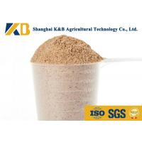China OEM Brown Rice Powder / Animal Feed Products Well - Balanced Amino Acid Profile on sale