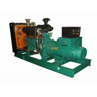 China Electronic Fuel Injection Low Rpm Power Generator 1500RPM 50Hz 250KVA on sale
