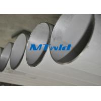 6 / 8 / 10SWG ASTM A790 Duplex Stainless Steel Pipe , Large Diameter Steel Pipe For Oil And Gas Manufactures