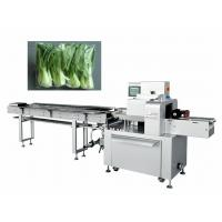 China 380V  Feeding And Packing Machine For Food Processing And Tidying on sale