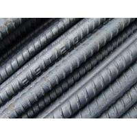 BS4449 G460B Reinforced Concrete Steel Bars , Construction Steel Rods Impact Resistance Manufactures