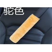 15X30CM Australian Sheepskin Seat Belt Shoulder Strap Cover , Seat Belt Neck Protector  Manufactures