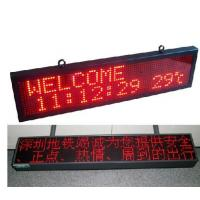 LED Single Color Display Manufactures