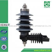China Metal Oxide Lightning Arrester,Surge Arrester Suppliers & Manufacturer - Fuerte on sale