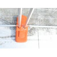 Smooth Surface Construction Barricade Fence Panels For Sporting Events Manufactures