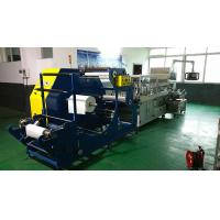 Intelligent Face Mask Machine Fold To Add Liquid All - In - One , Finished Product Output Manufactures