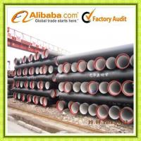 Tianjin Ductile iron pipes & fittings comply with ISO 2531/BS EN 545/598 Manufactures