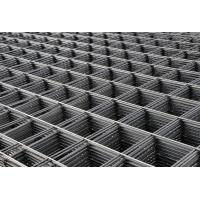 NFA35-016 FRANCH FABRIC STANDARD welded rebar mesh Manufactures