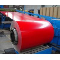 Alloy 1050 1060 Decorative Aluminum Coil Color Coated for wall cladding / facade Manufactures