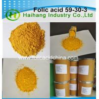China Folic acid fine powder USP36/BP2015 standard use for health care products on sale