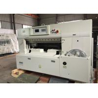 single hydraulic Worm gear drive Double guide guillotine paper cutting machine Manufactures