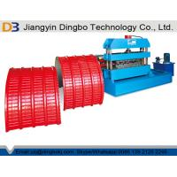 Quality 0.3-0.8mm Thick Colour Coated Steel Roof Panel Curving Machine for sale