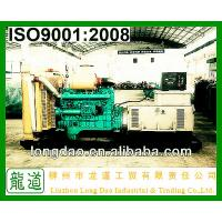China GF200 50HZ 200KW/250KVA Diesel Generator Price Manufactures