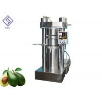 6YY-230A CE hydraulic olive oil making machine cold oil pressure machine Manufactures