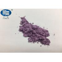 China Lilac Violet High Temperature Pigments Glaze Stain For Ceramics Production on sale