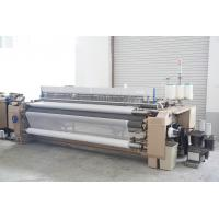 2500Mm Fabric Weaving Machine Single Injection For Yarn Spinning Manufactures