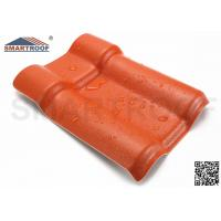 China Flameproof Plastic Roofing Panels Insulation Type Flexible Length on sale