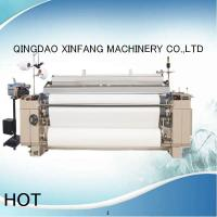 China High speed water jet loom weaving machine manufacturers on sale